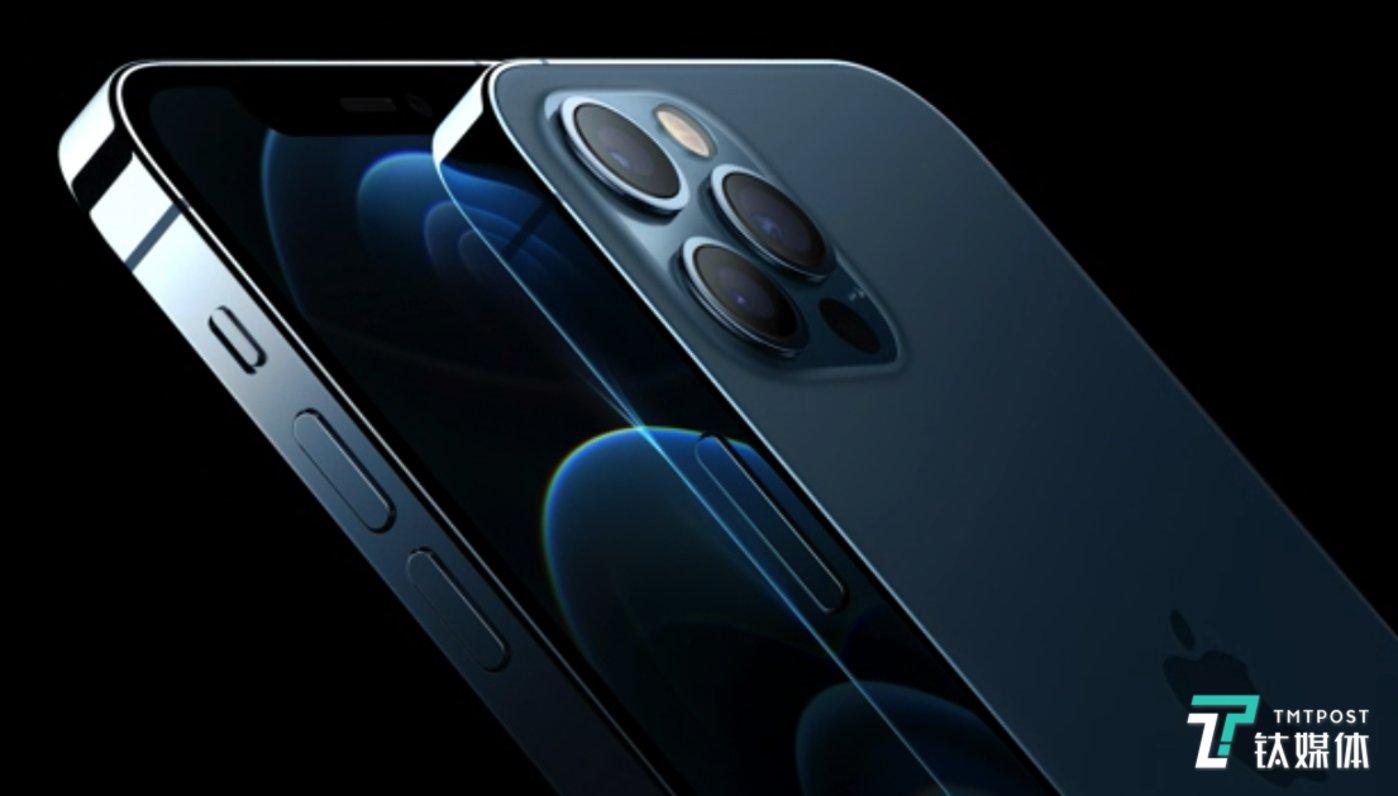iPhone 12 Pro新配色