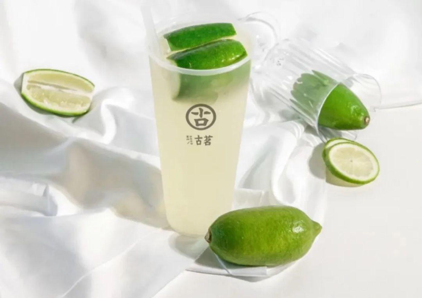 古茗专门种植香水柠檬