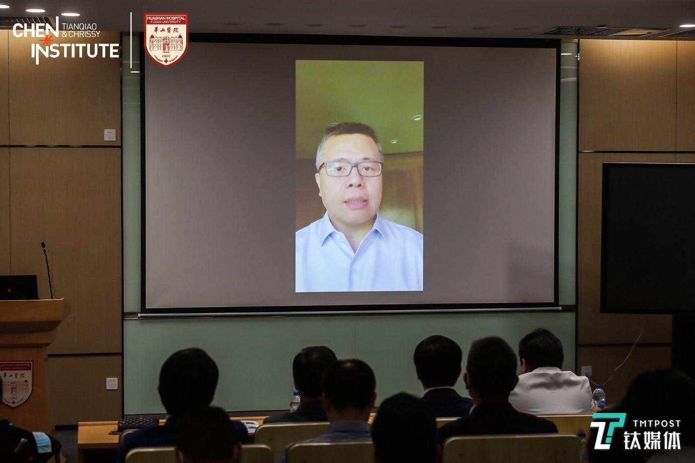 TCCI创始人陈天桥在落成仪式上视频致辞