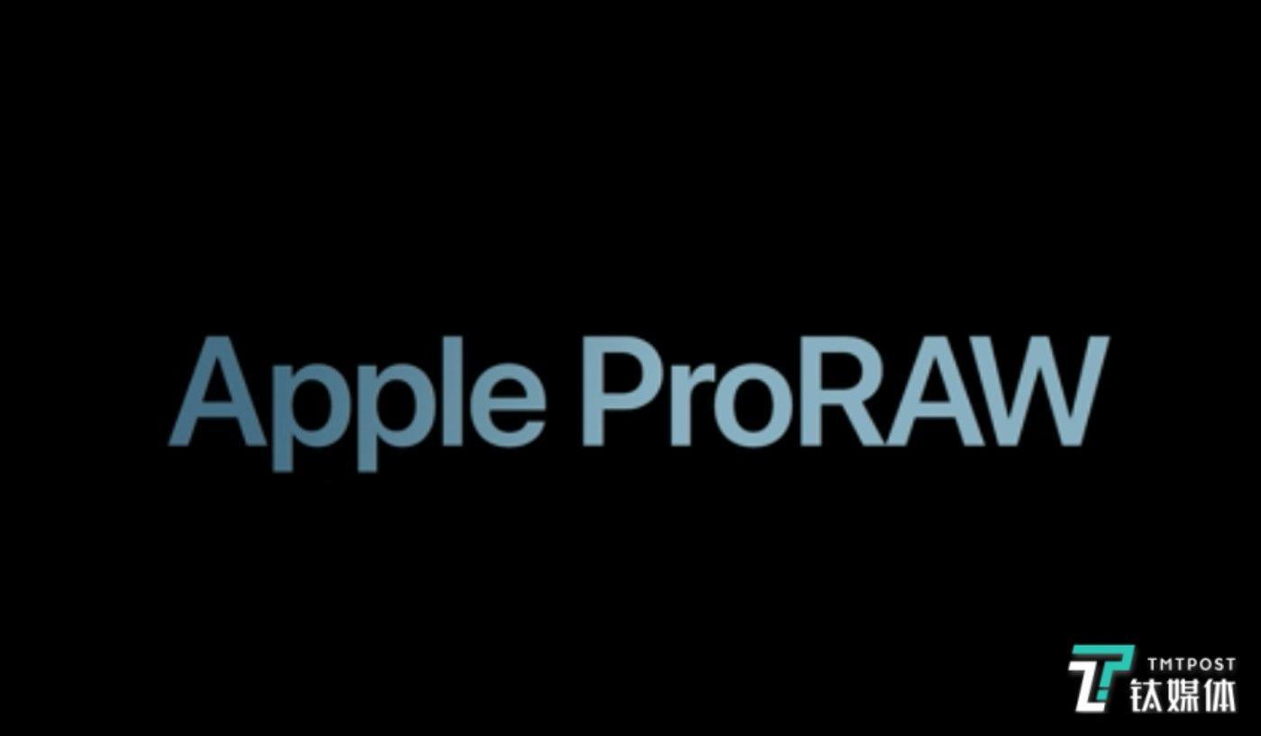 Apple ProRAW给你更大的照片后期调整空间