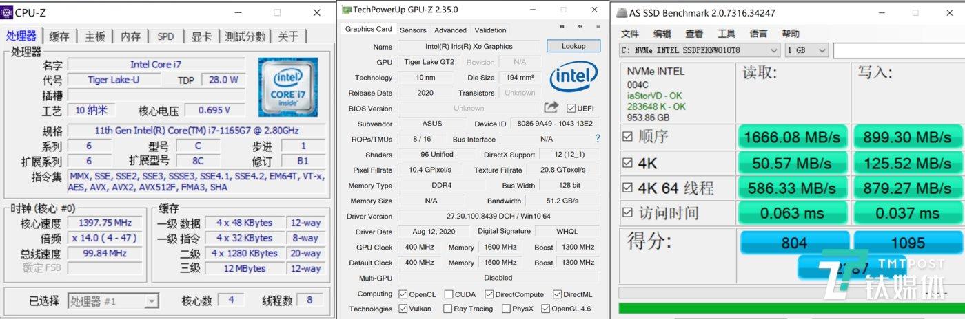 CPU、GPU与硬盘信息