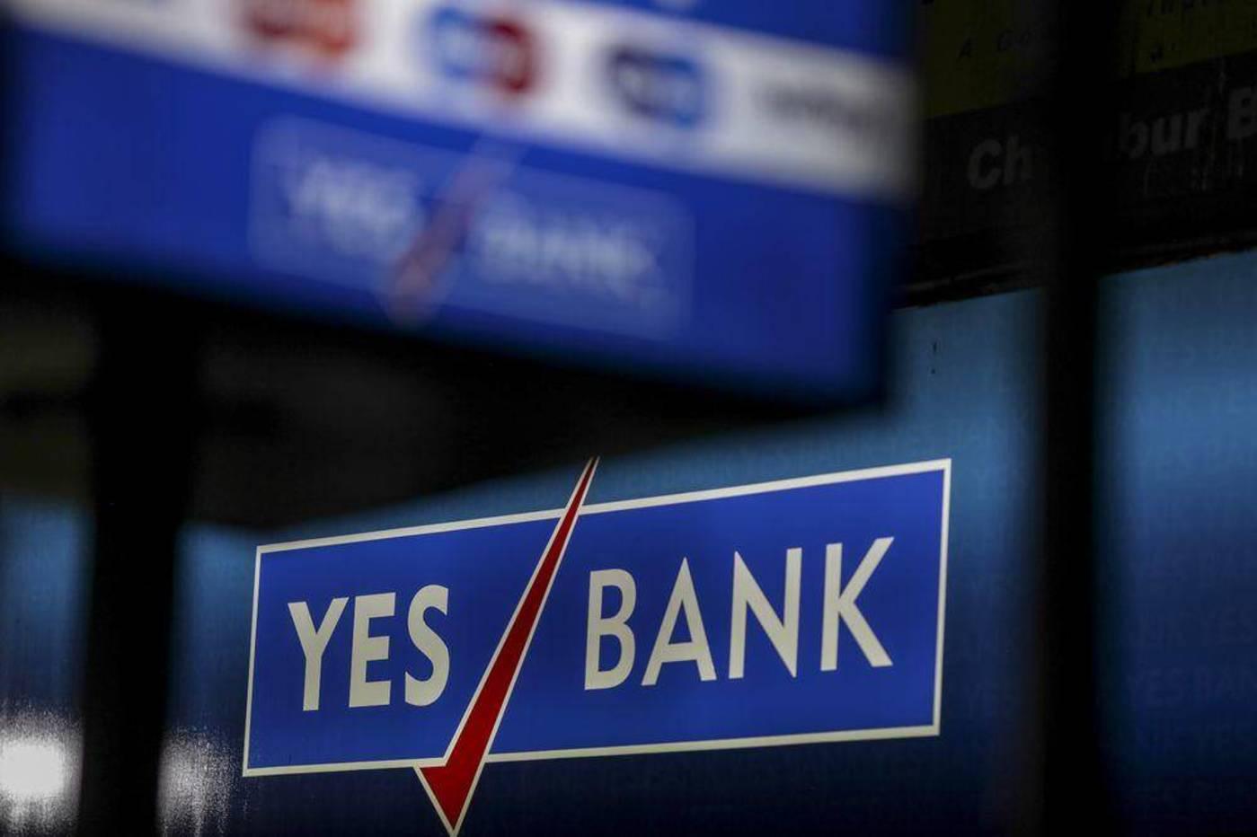 印度民营银行Yes Bank