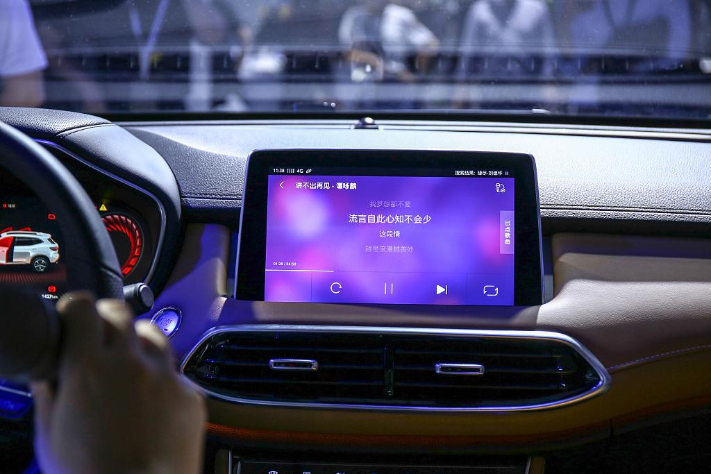 长沙获批国家级车联网先导区:智能汽车产业竞争新阶段