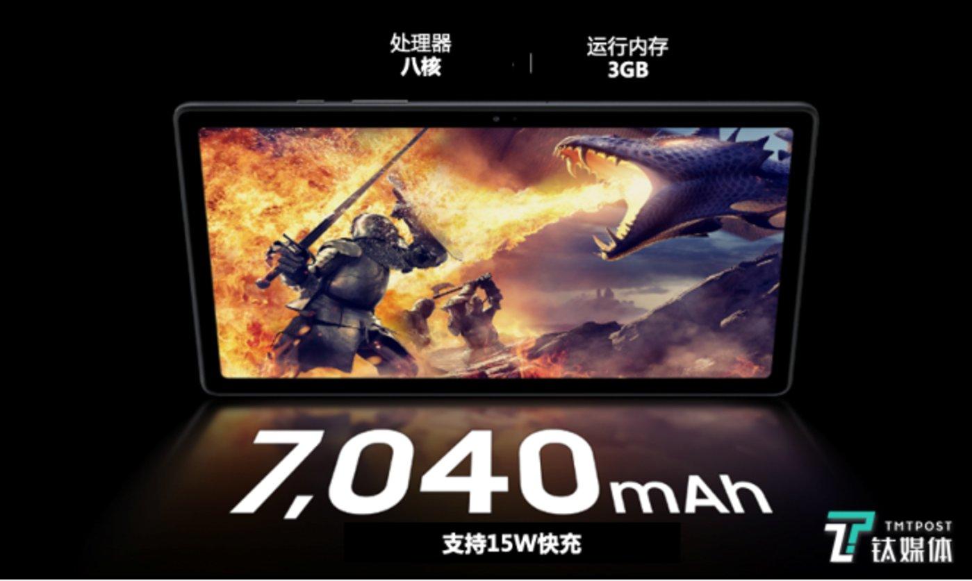 Galaxy Tab A7-支持15W功率充电