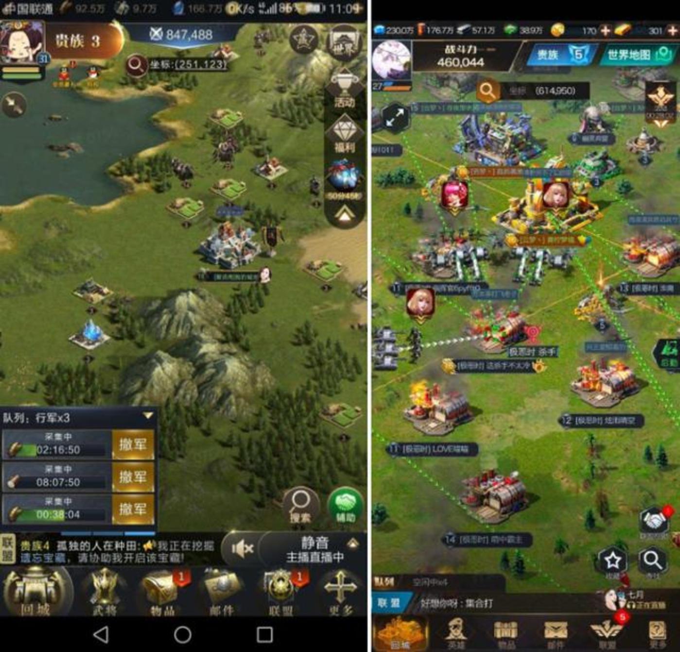 左图为《乱世王者》游戏画面,右图为《红警OL》游戏画面