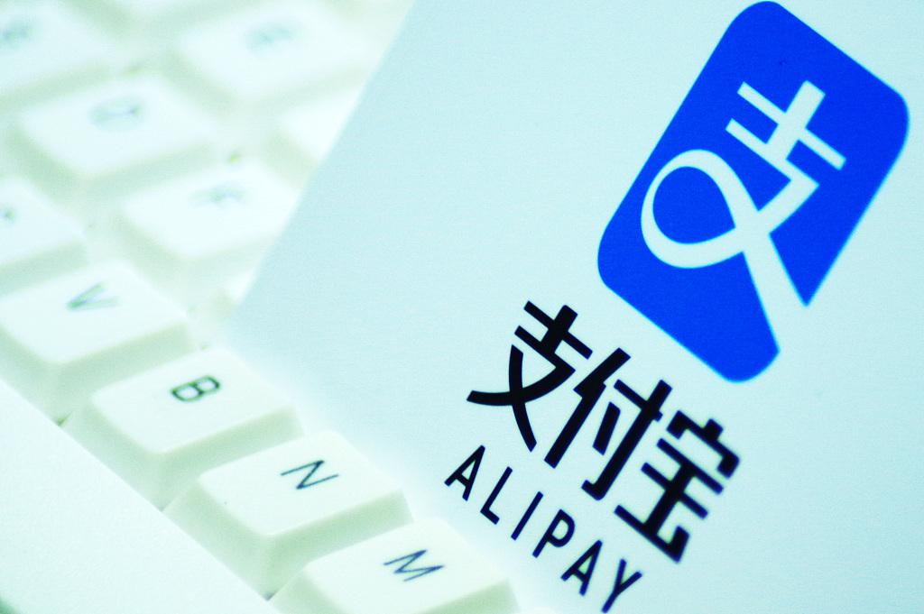 马云回A股的梦想实现了:蚂蚁集团IPO注册获批,今年全球最大IPO来了