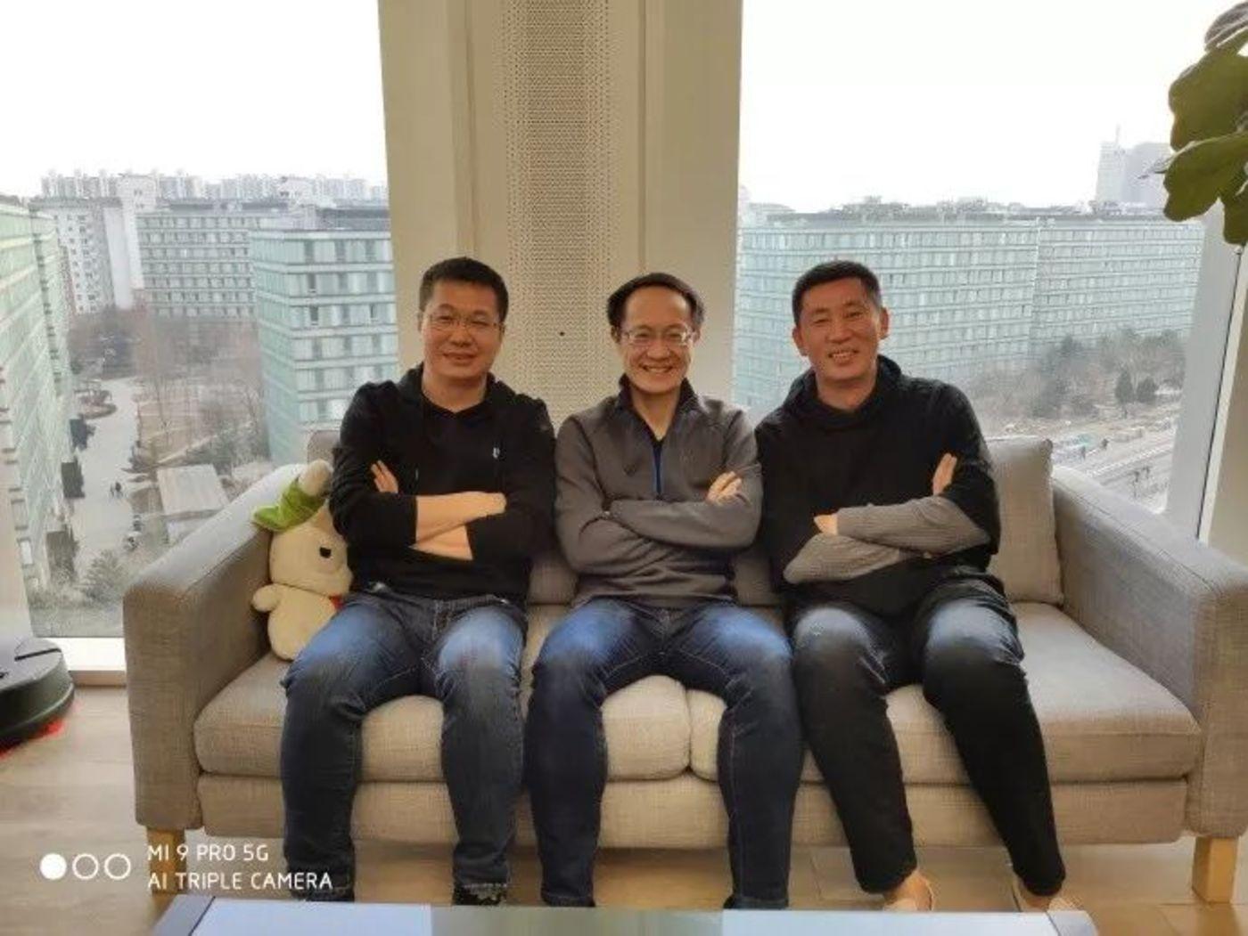 左起:卢伟冰、林斌、常程