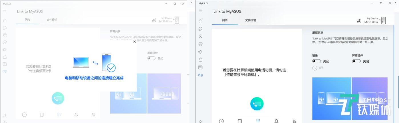 支持文件传输以及镜像扽功能
