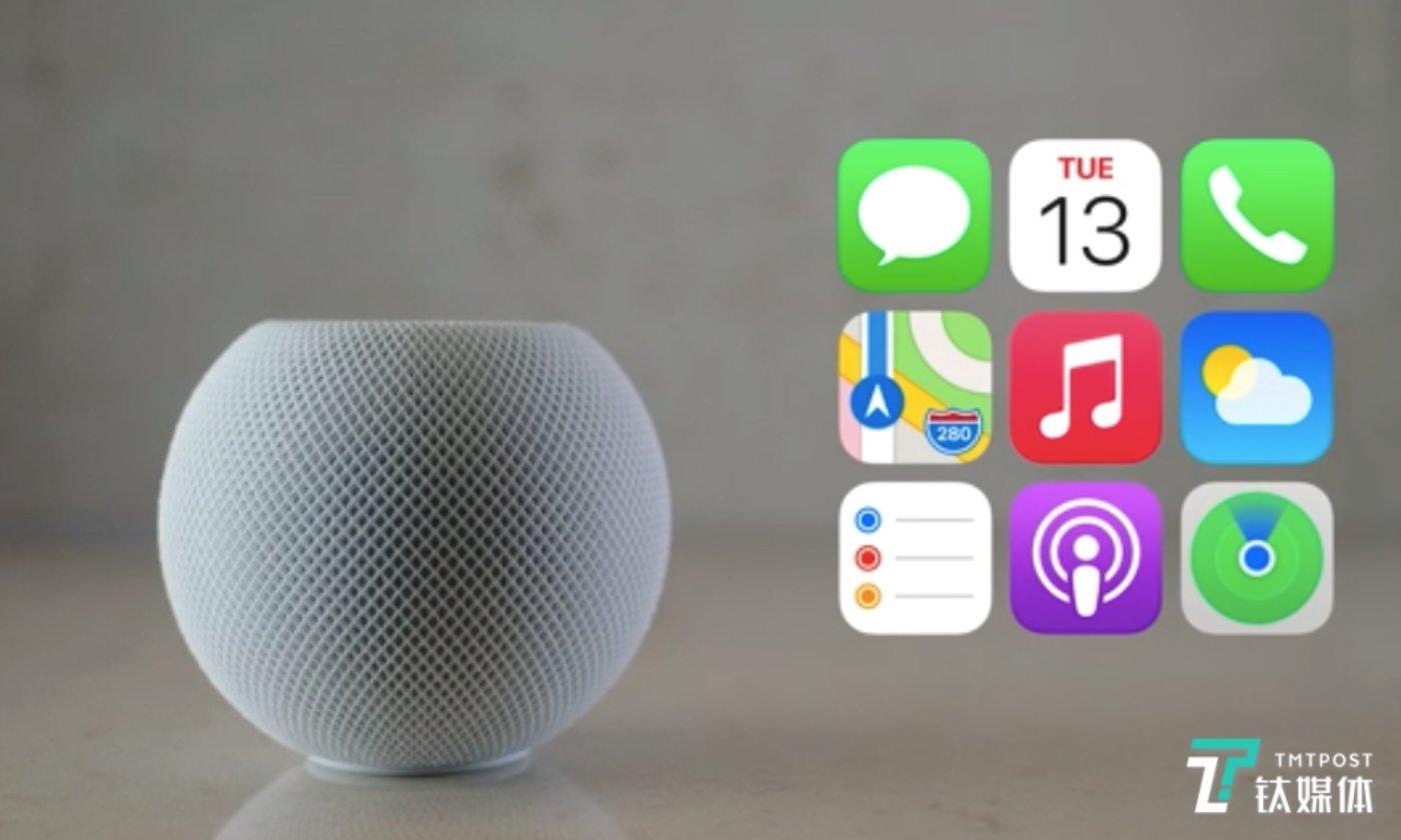 HomePod mini新功能一览