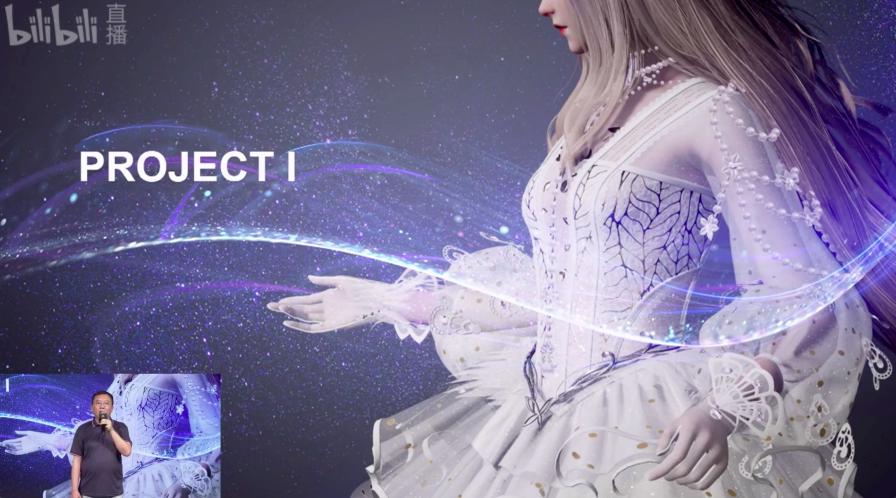 祖龙娱乐首款女性向手游曝光,对标叠纸?