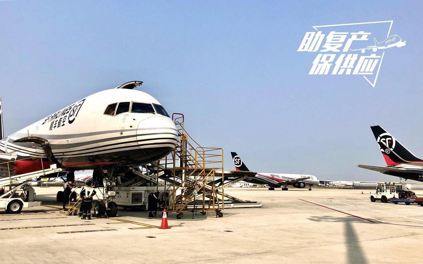 顺丰深圳-吉隆坡航线货运航线起航 /图片来源:顺丰官网