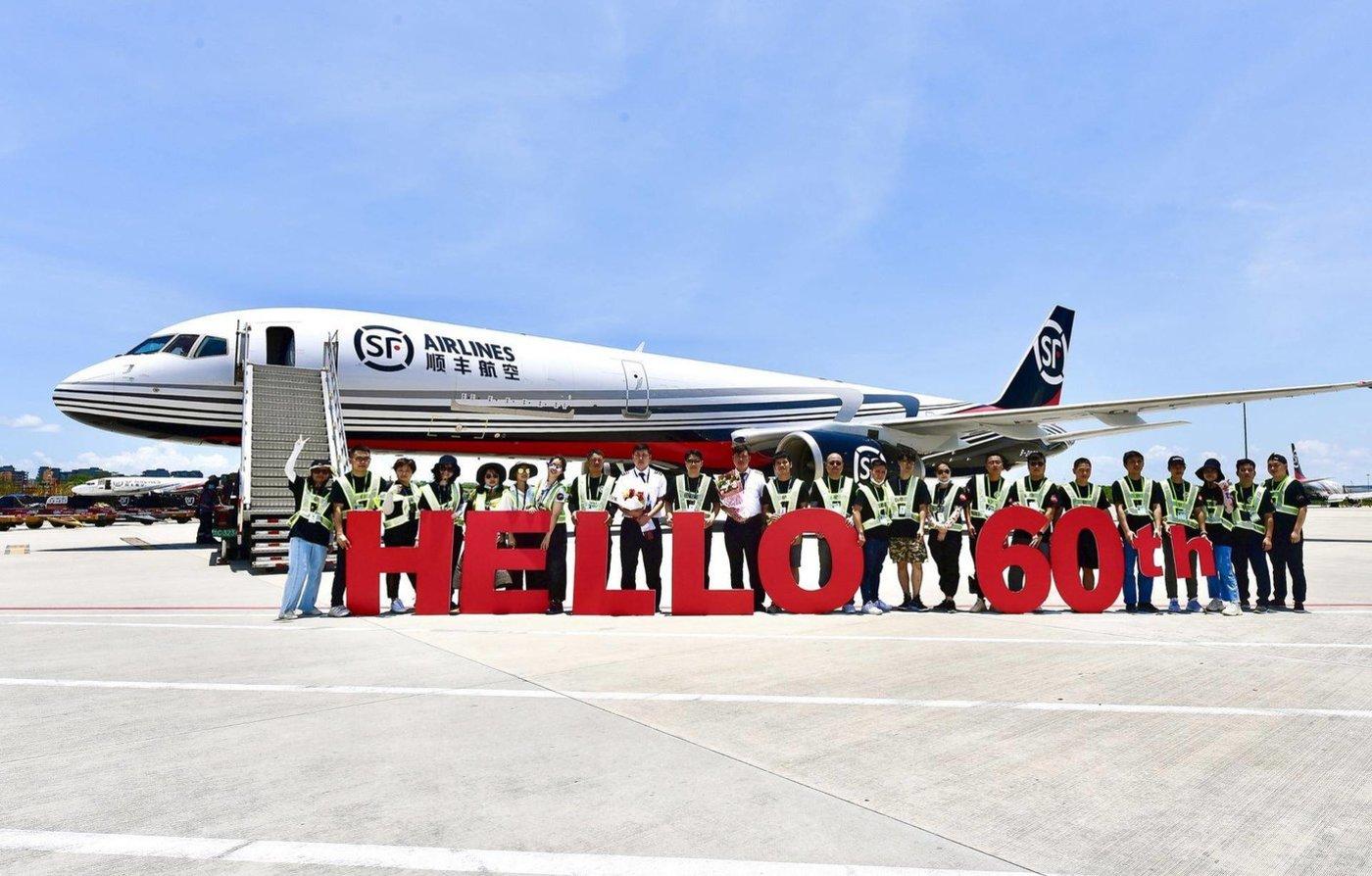 顺丰航空机队规模已增长至60架 / 顺丰官网