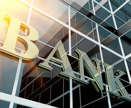 中小银行存款整改大幕开启,民营银行存款业务步入生死时速