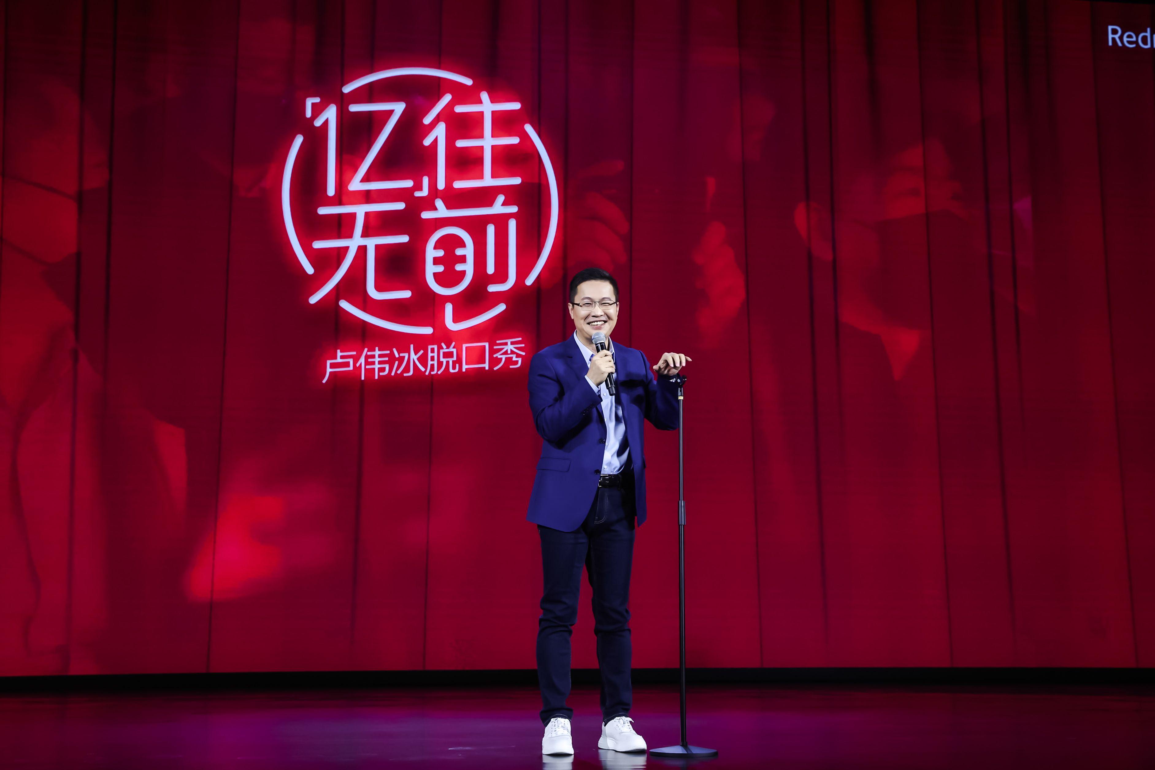 卢伟冰:小米之家明年要开到每个县城,加快县级市场下沉丨钛快讯
