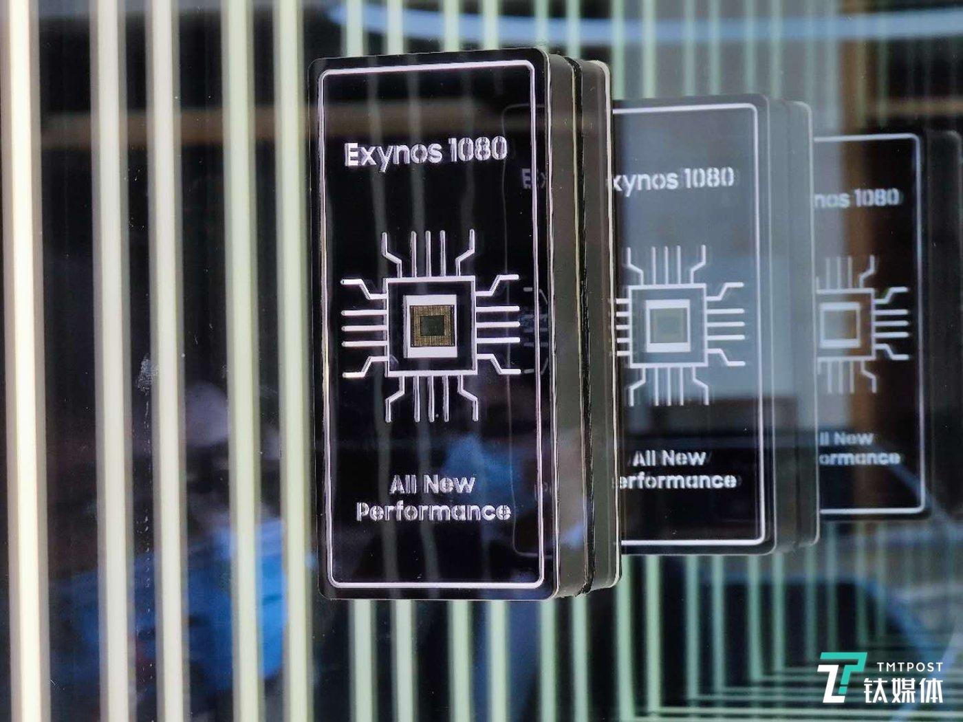 三星发布Exynos 1080移动处理器