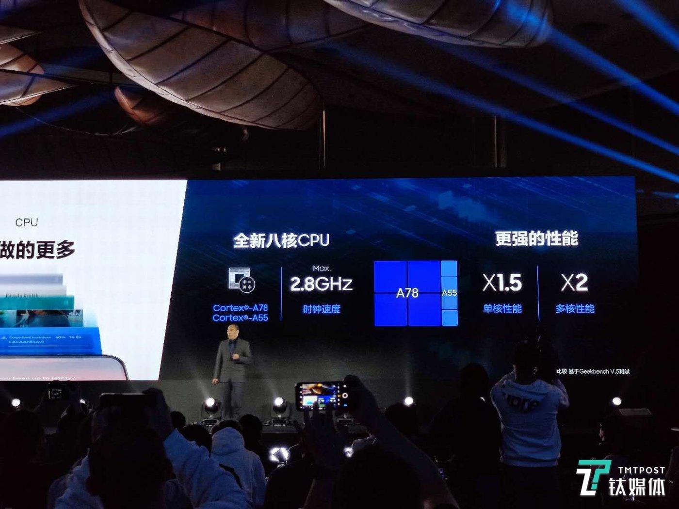 更强的CPU性能