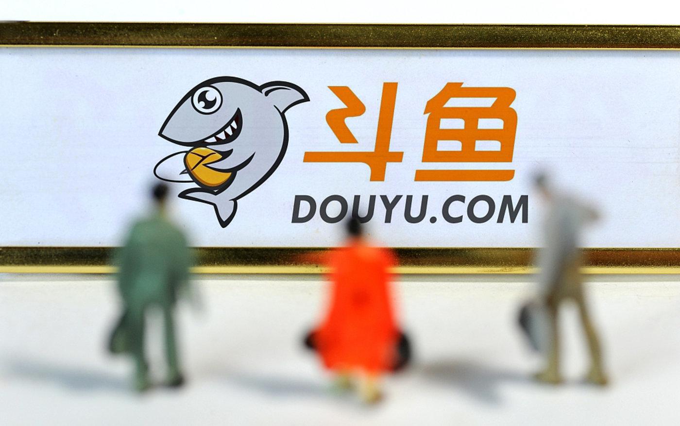 斗鱼MAU逼近2亿,靠什么打破行业增长天花板?