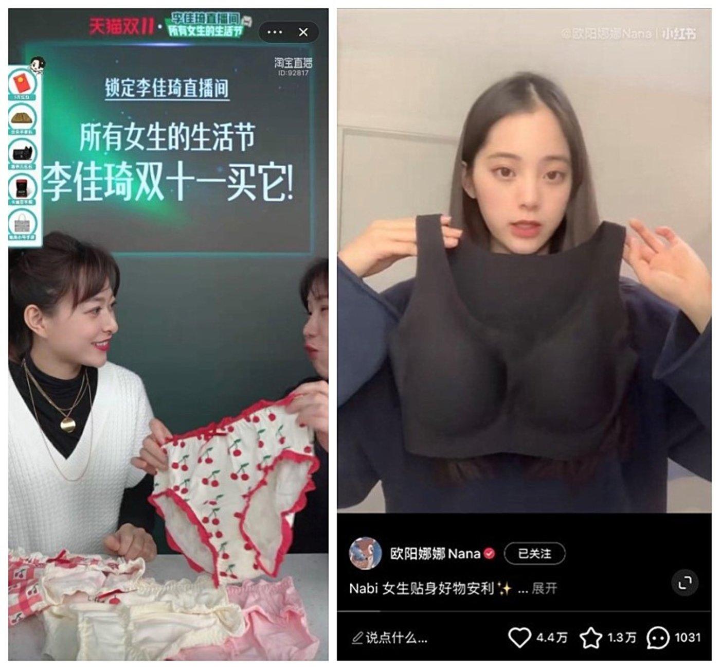 左:李佳琦直播间推荐少女内裤;右:欧阳娜娜在小红书种草Ubras内衣