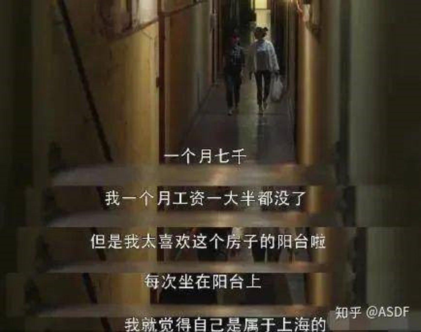 """《三十而已》中的沪漂王漫妮月薪一万五,住房月租七千,旅行升舱信用卡刷了一万八,有人说这是""""精致穷"""",带有""""享乐型""""特征,对此你怎么看?"""
