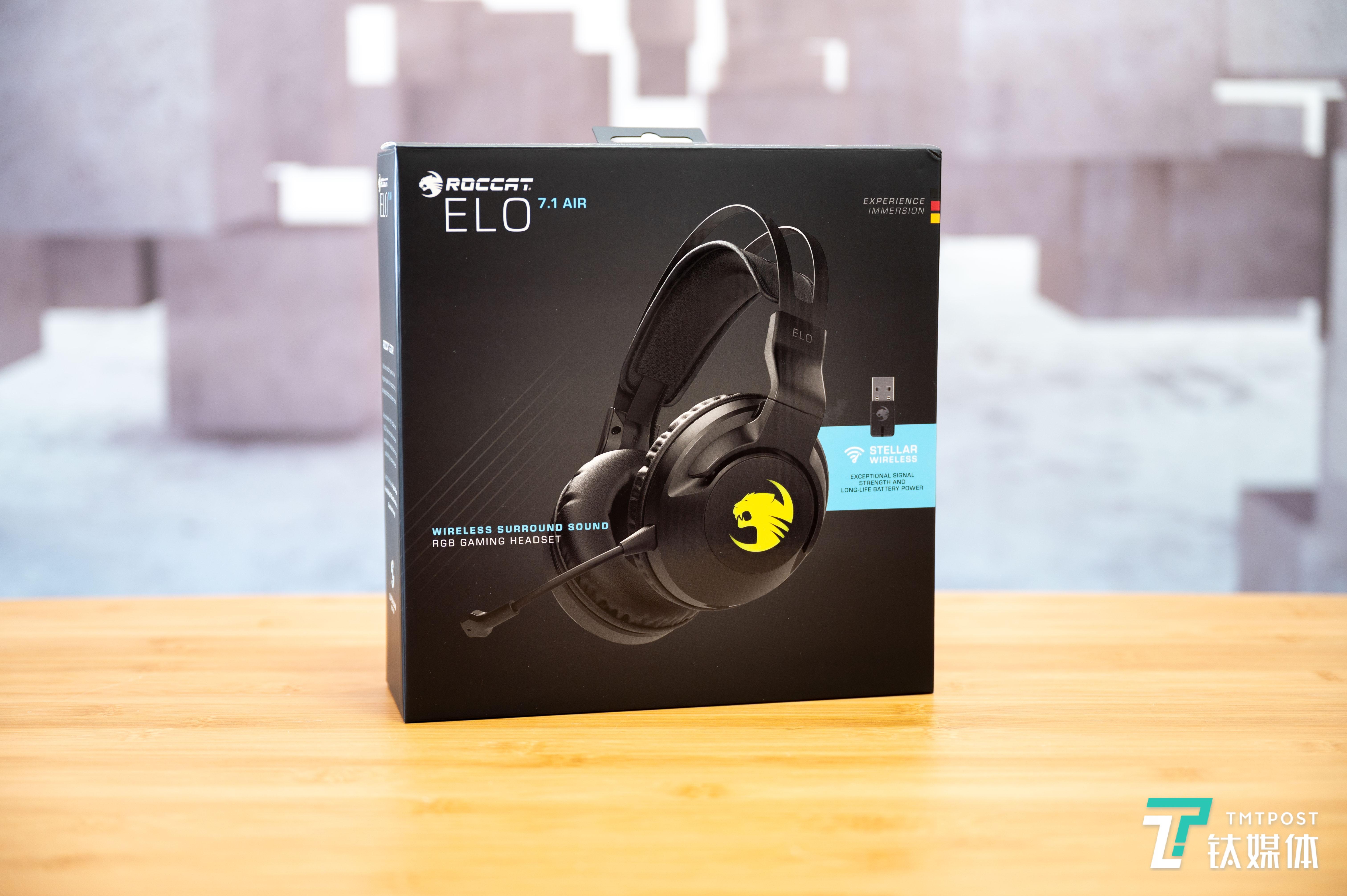 冰豹ELO 7.1 AIR无线游戏耳机