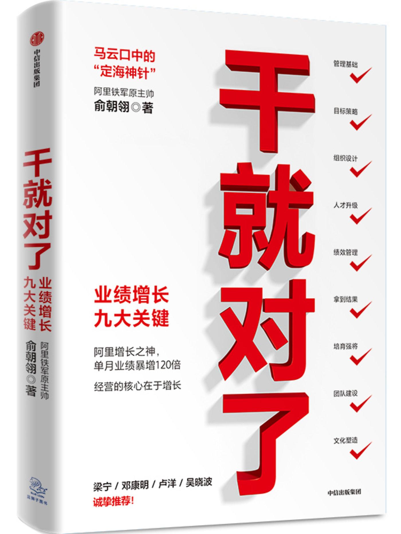 2020年10月出版