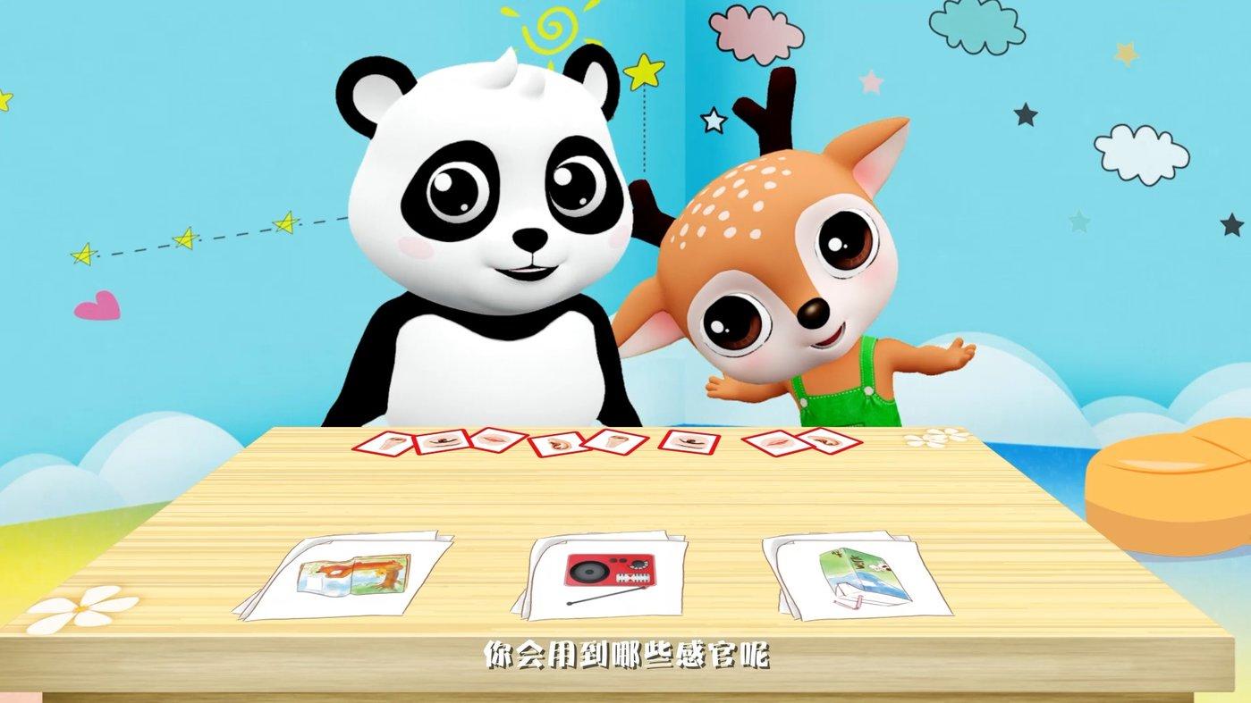 一场动捕表演中,莫妮卡同时扮演的两个虚拟形象:大熊猫和小鹿。(课件截图)