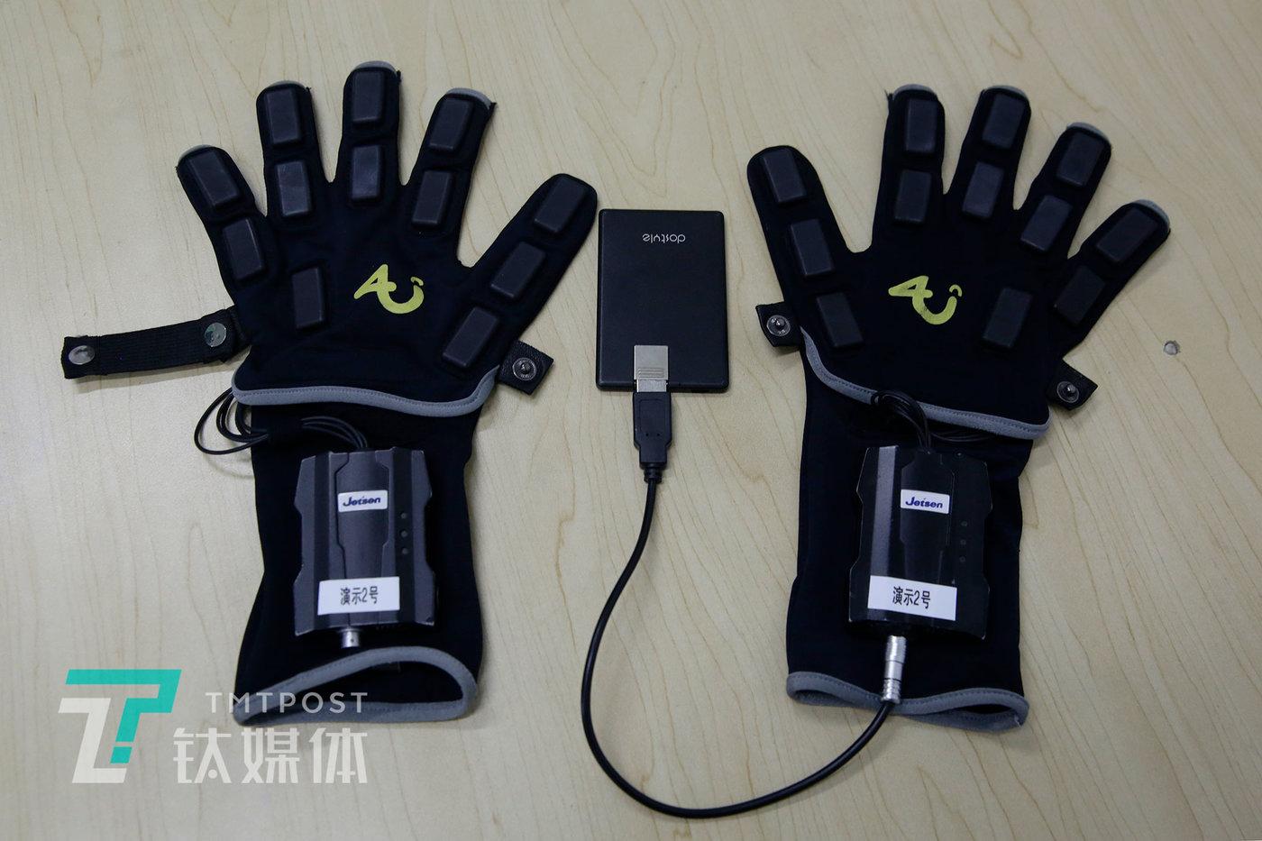 动捕手套。