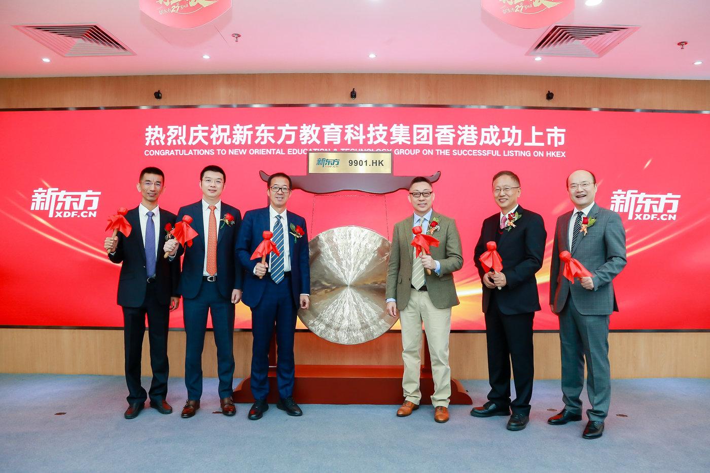 新东方在北京集团总部举行香港上市仪式敲锣嘉宾,左起:孙东旭、杨志辉、俞敏洪、周成刚、杨壮、张戈