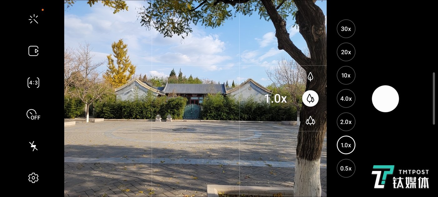 Galaxy S20 FE 5G-变焦选择画面