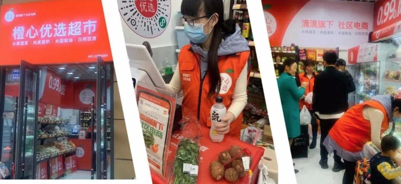 貌似普通的社区生鲜小超市有一颗社交电商的芯