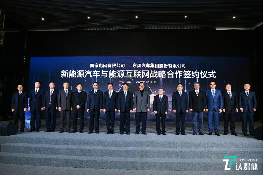 东风集团与国家电网战略合作,推出车电分离商业模式