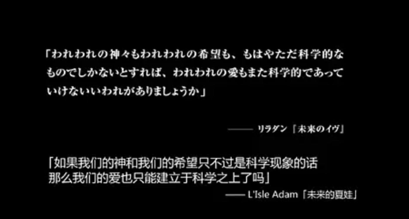 (《攻壳机动队Ⅱ:无罪》(2004))