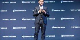 码尚定制CEO钱宝祥:服装行业将走上大规模C2M之路 | 2020 T-EDGE全球创新大会
