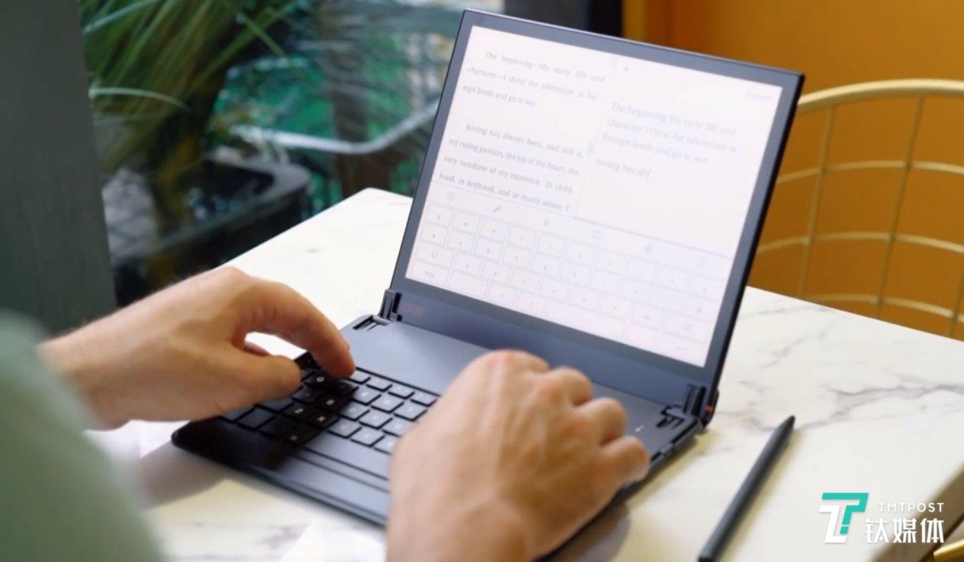 官方推出的-蓝牙键盘