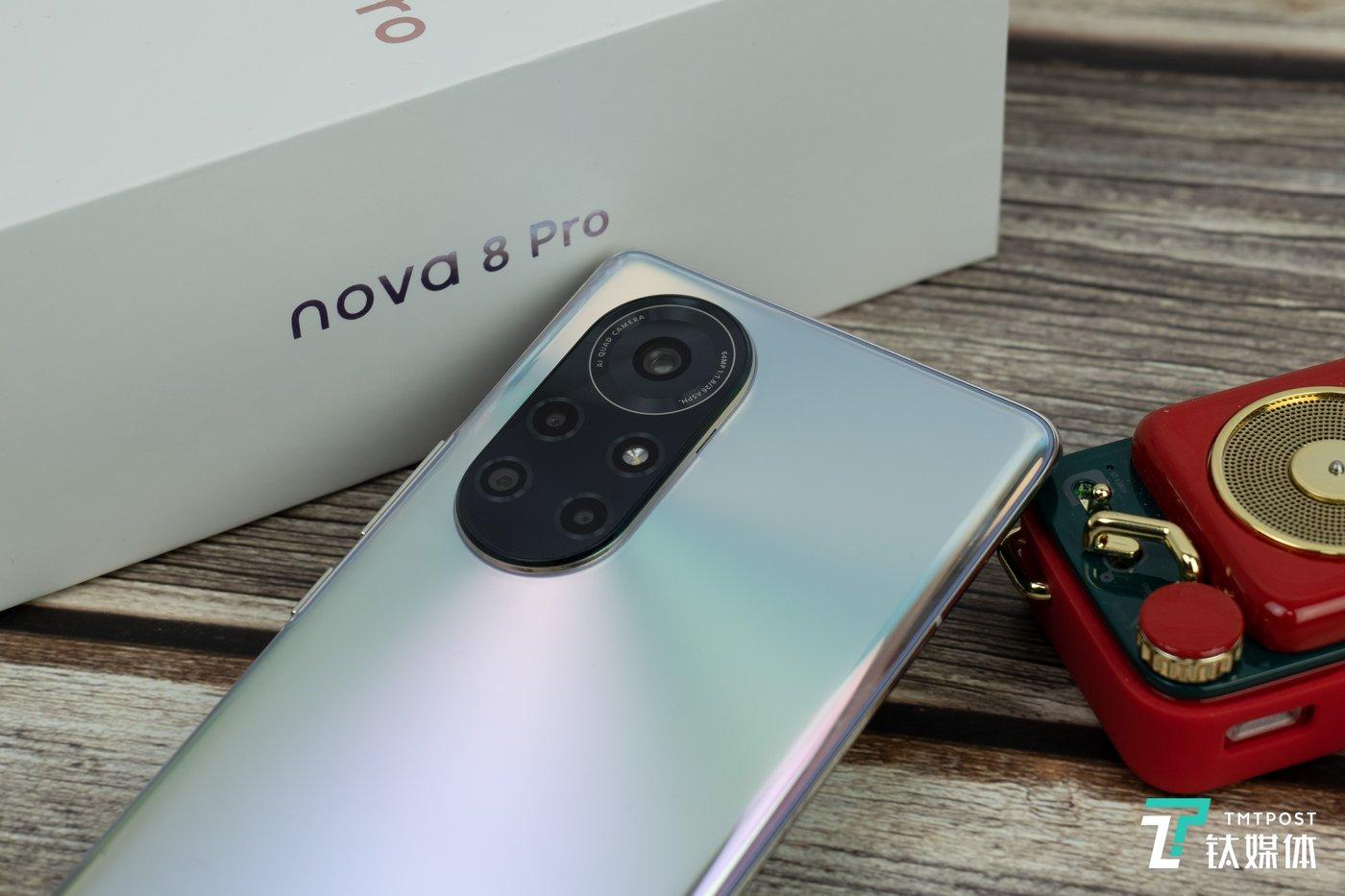 nova8 Pro摄像头模组
