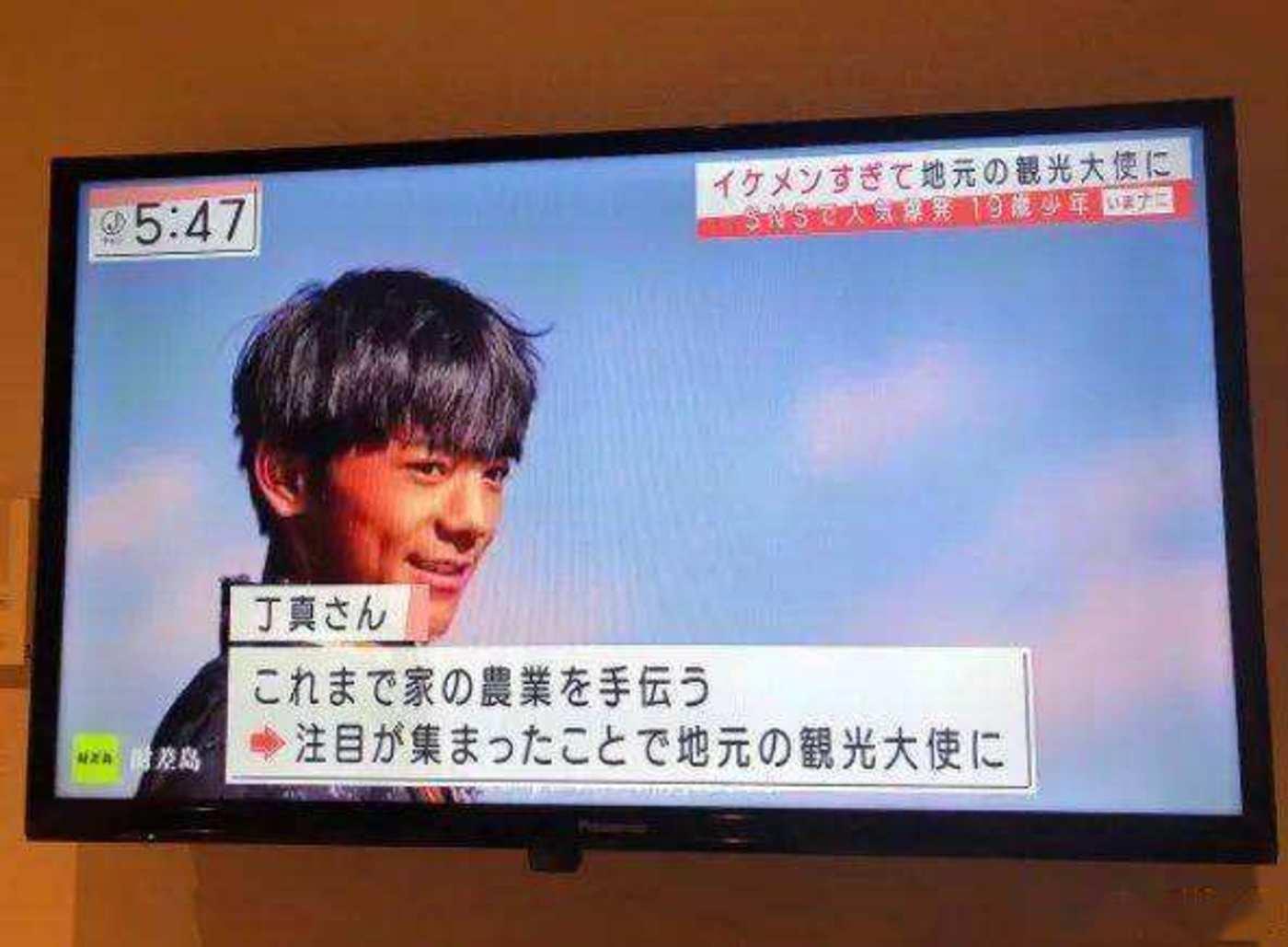 丁真登上日本电视台