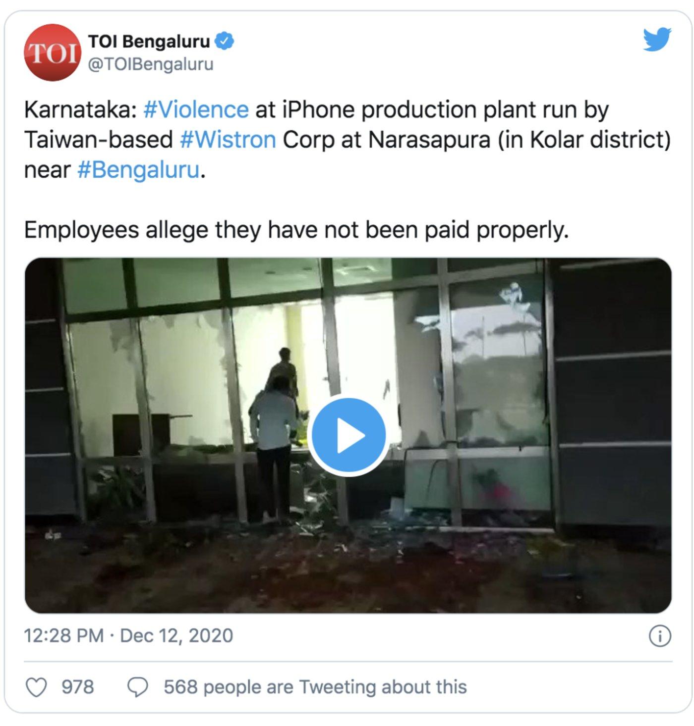 印度媒体报道纬创位于纳尔萨普尔的工厂遭到破坏/Twitter