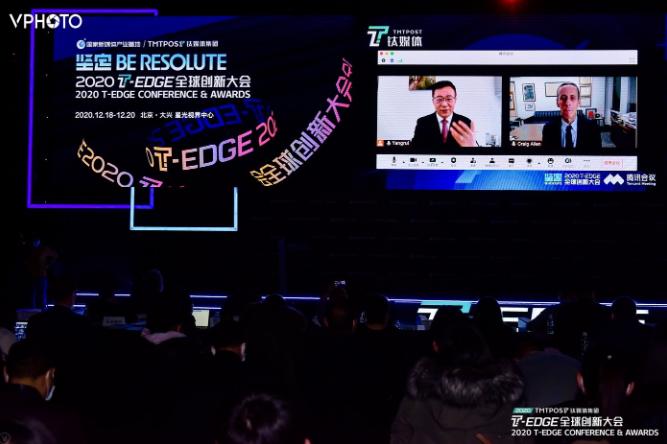 美中贸易委员会主席:拜登政府更愿意与中国合作   钛媒体 T-EDGE