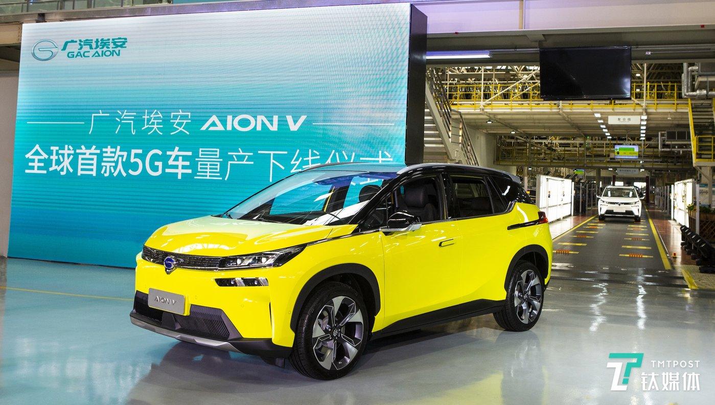 广汽埃安首台量产5G车下线