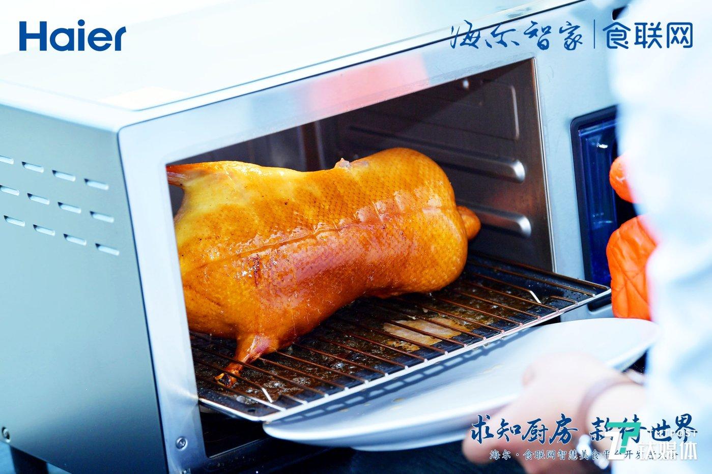 通过食联网生态一键制作的烤鸭