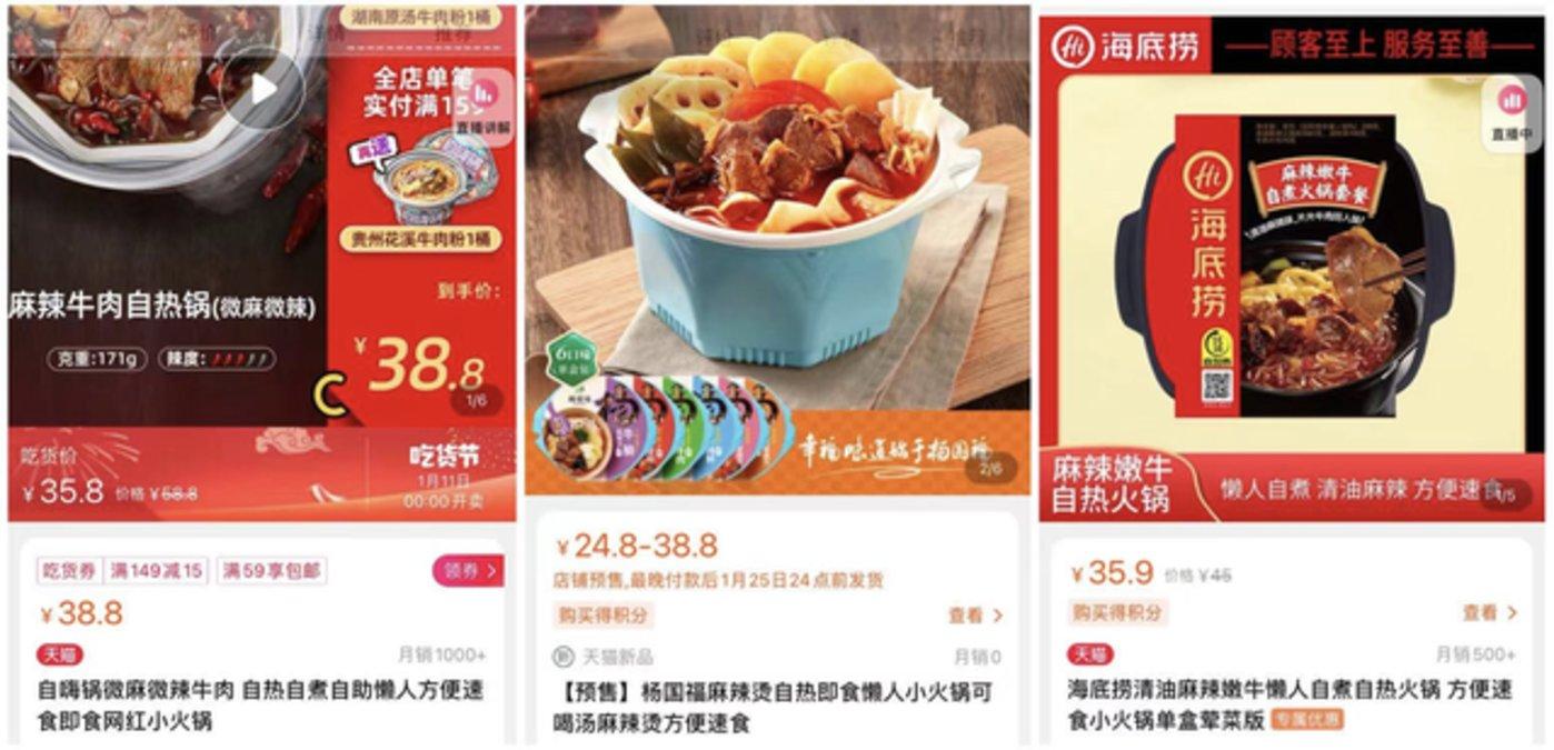 自热食品价格品类对比