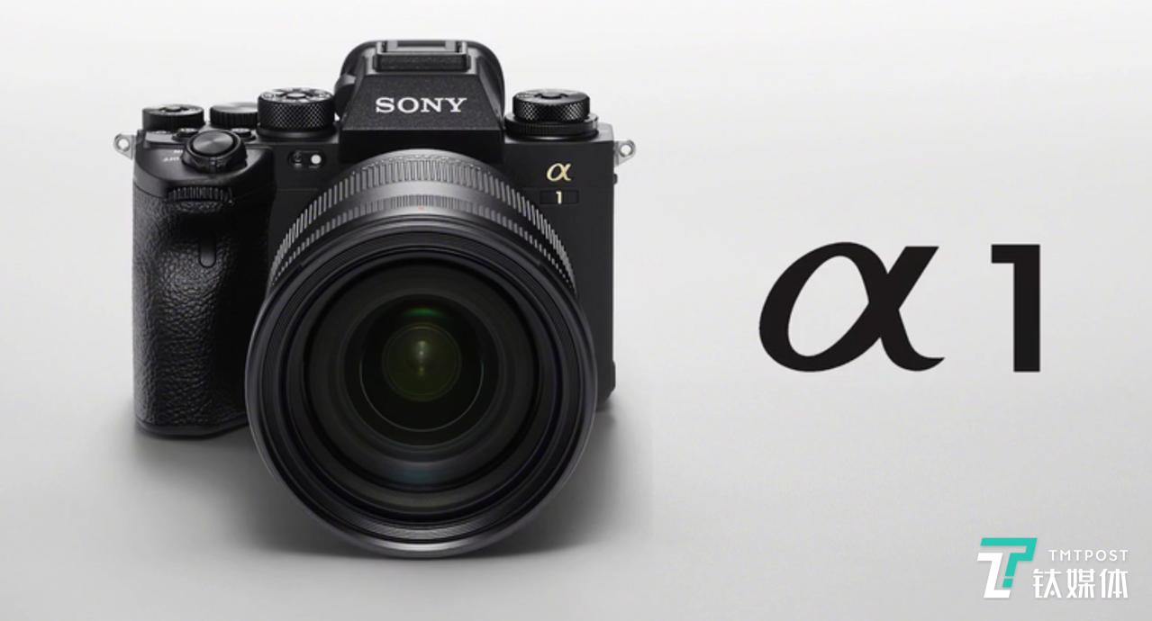 首次支持8K拍摄,索尼发布Alpha 1全画幅微单 | 钛快讯