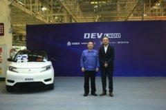 新特汽车与中国重汽战略合作,全新DEV系列将二季度上市