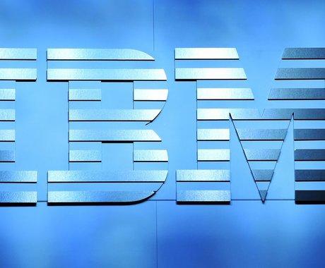 Q2营收增长创下3年来最大涨幅,IBM这头大象要在云风口上跳舞?