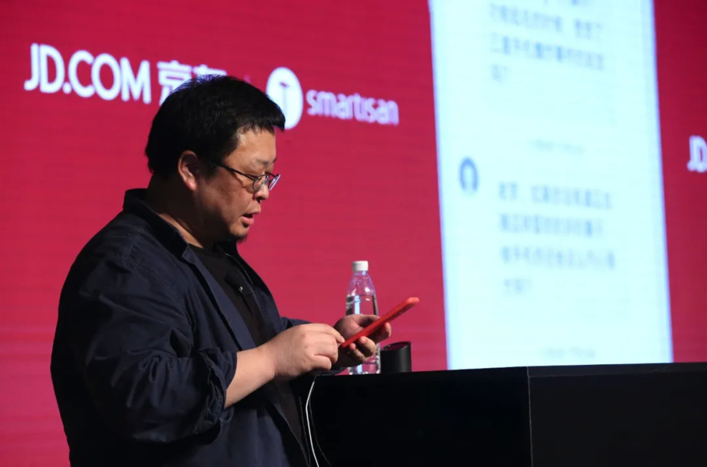 罗永浩,图源锤子科技官方微博