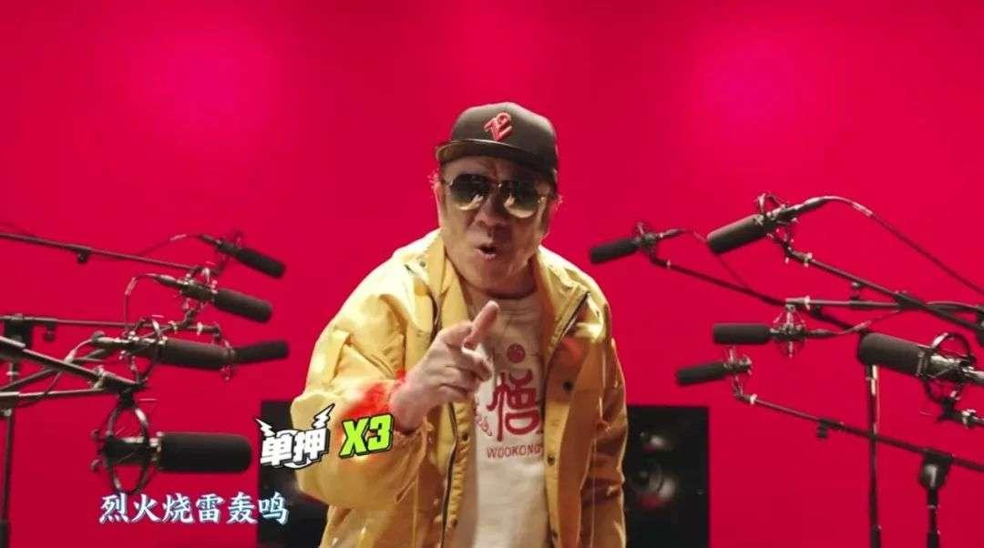 """杨洪基唱Rap,蒋大为玩电音,老艺术家玩起跨界能有多""""野""""?"""