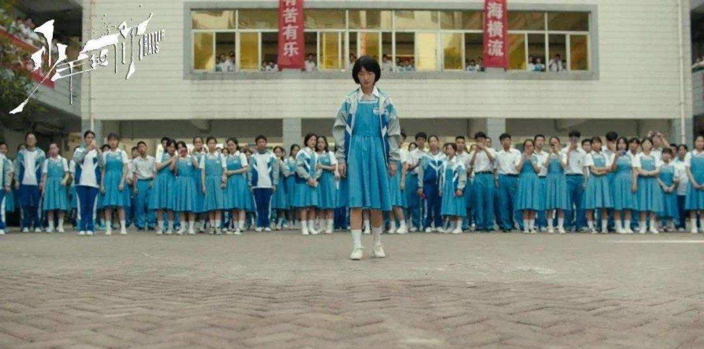 电影《少年的你》中,主角陈念的同班同学胡小蝶因压力太大、不堪校园欺凌而自杀坠楼