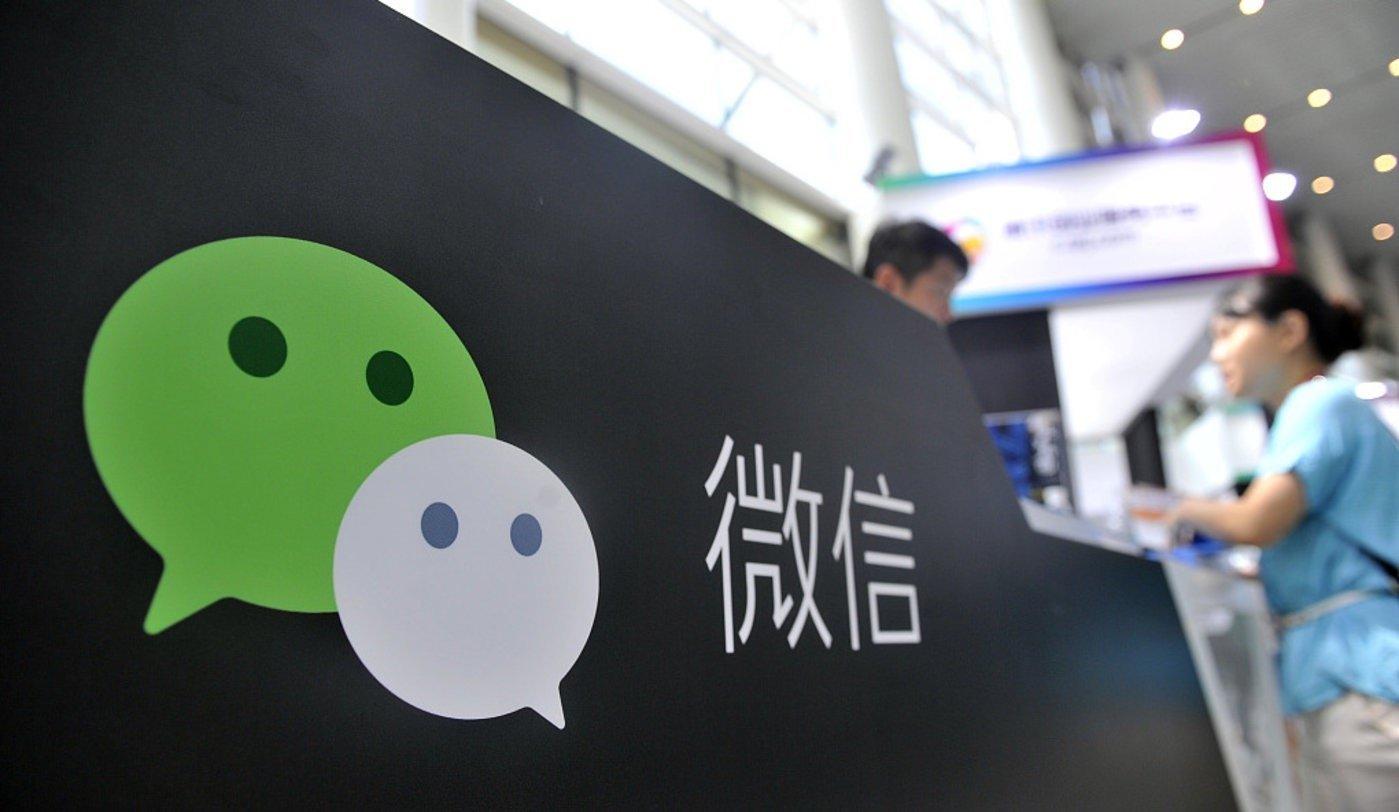 到最后,还是QQ教张小龙怎么做微信?
