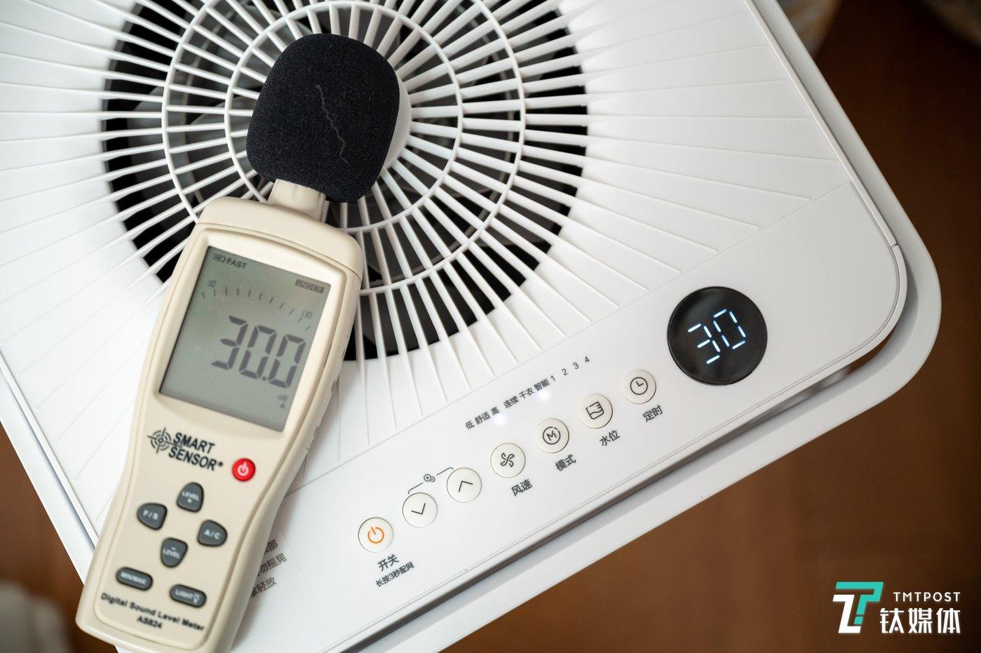 在湿度不足情况下,机器会关闭,此时噪声低于30dB