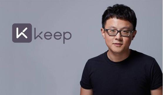 """健身独角兽曝IPO传闻,Keep能否成为中国版""""Peloton""""?"""